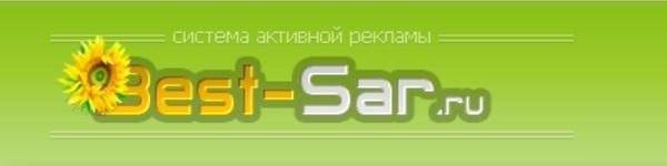 best-sar