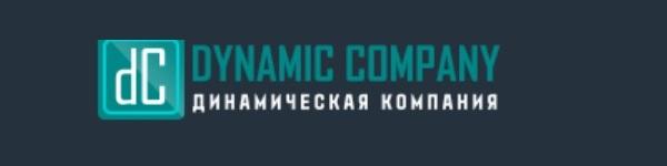 dynamic-company