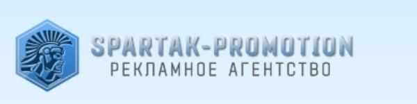 spartak-promotion